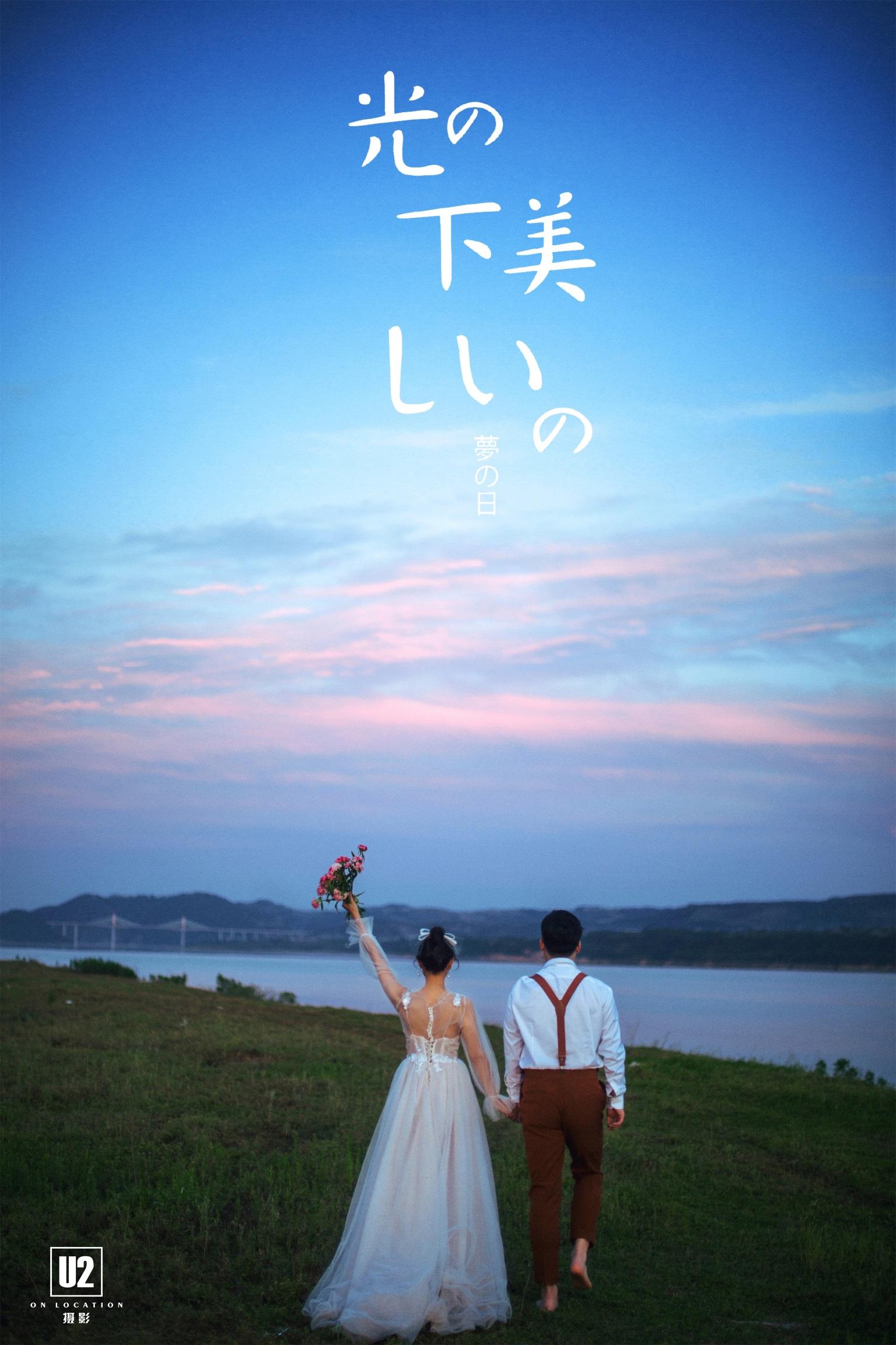 最新作品欣赏 张先生&鲍女士